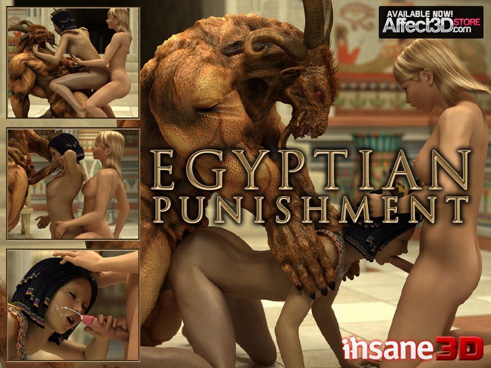 EgyptianPunishmentMainProduct