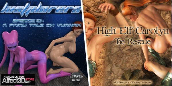 5-affect3d_site_post_banner-Lust-Rescue-Combo