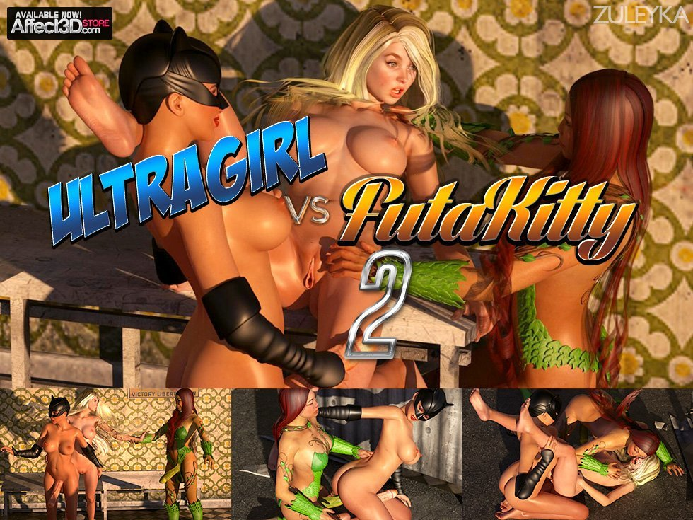 ultragirl2mainpromo