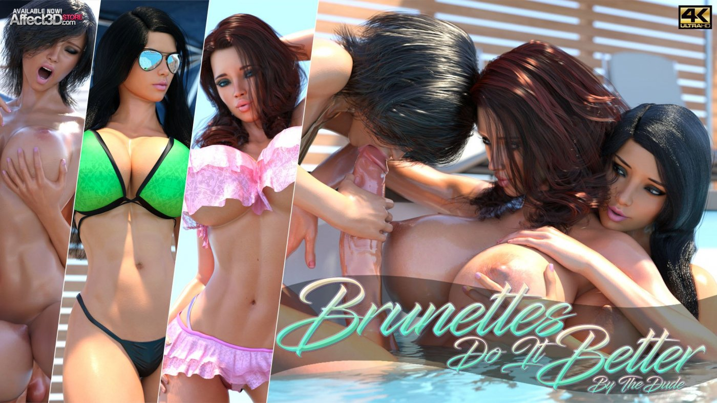 Brunettes Do It Better – Now Available!