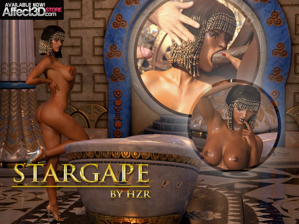 Stargape by HZR Now Available!