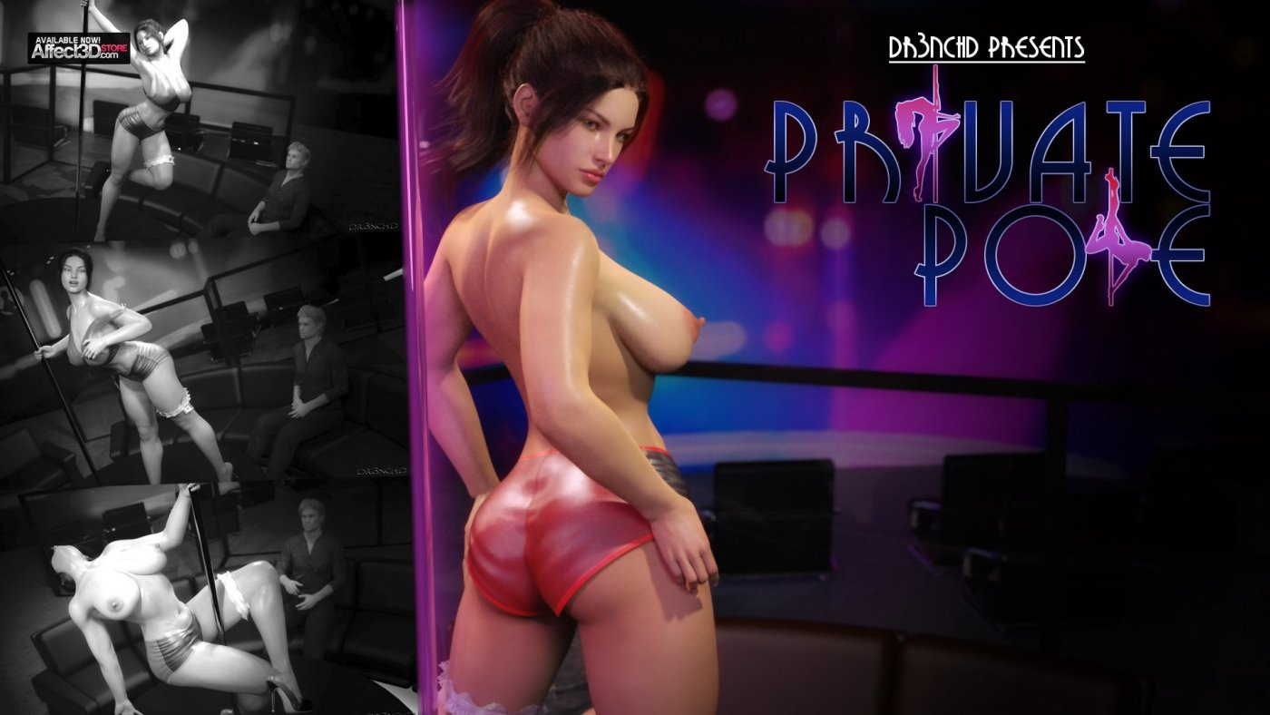 Treat Yourself to a 3DX Striptease in Private Pole by Dr3nchd